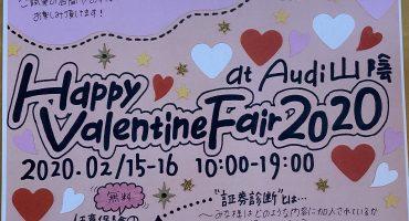 Happy Valentaine Fair2020